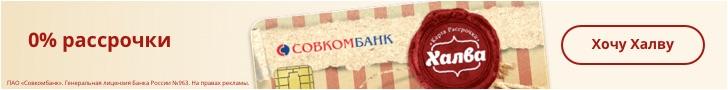 Кредитные карты банков в Чехове